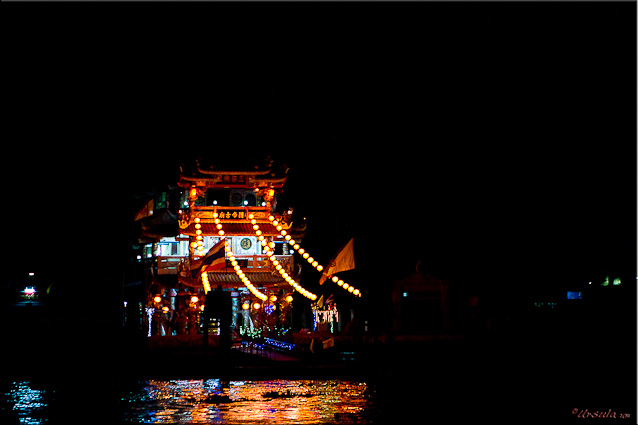 Chinese temple at night