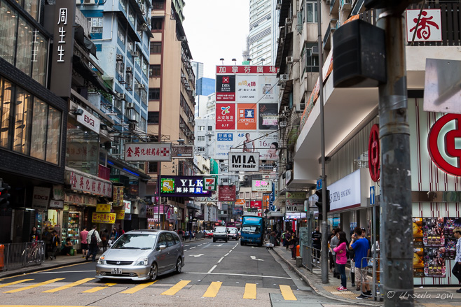 Tsim Sha Tsui Street, Kowloon, Hong Kong