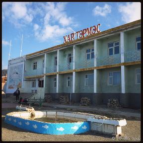 Front of the Khar Termes Hotel, Khyargas Lake, Uvs, Mongolia
