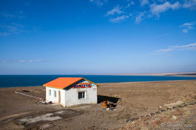 Hut on the Khyargas Lakefront, Uvs, Mongolia
